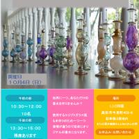 2020-09-12_(2)